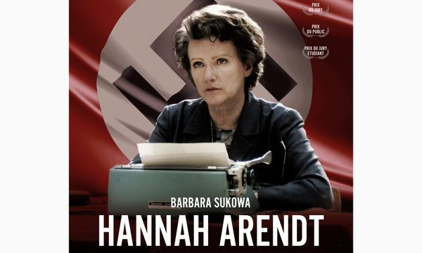 Reel Classics: Hannah Arendt (2012)