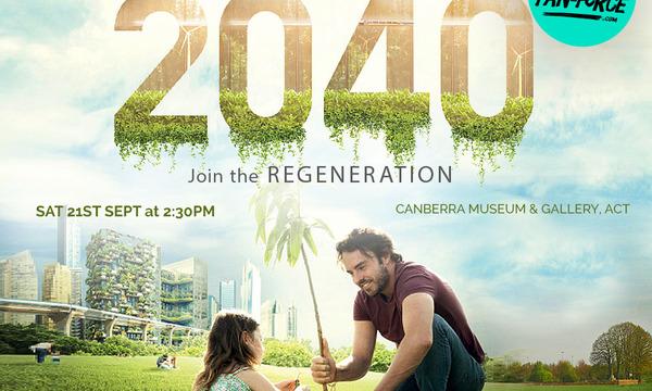 Film Screening: 2040